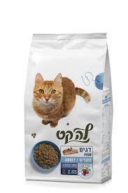 מזון חתולים לה קט דגים